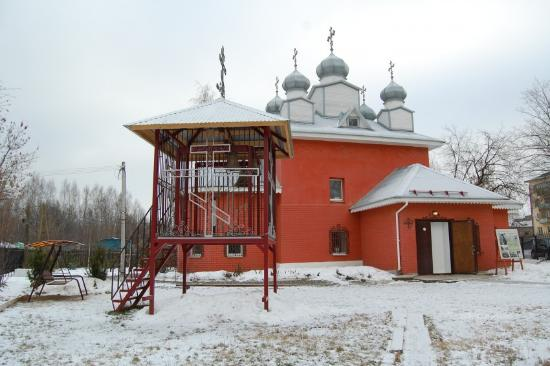 Temple of the Martyr Andronik