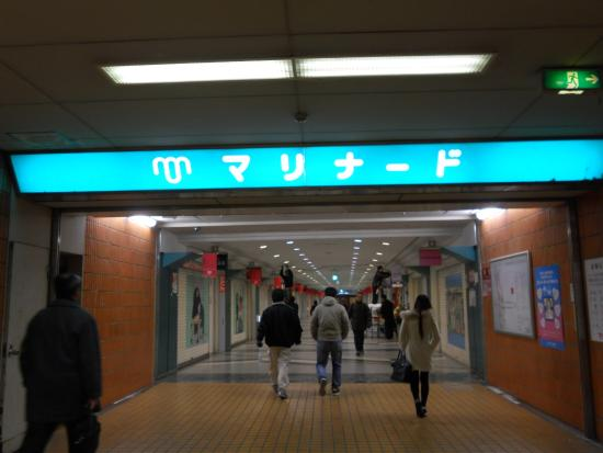 Marinard Underground Mall