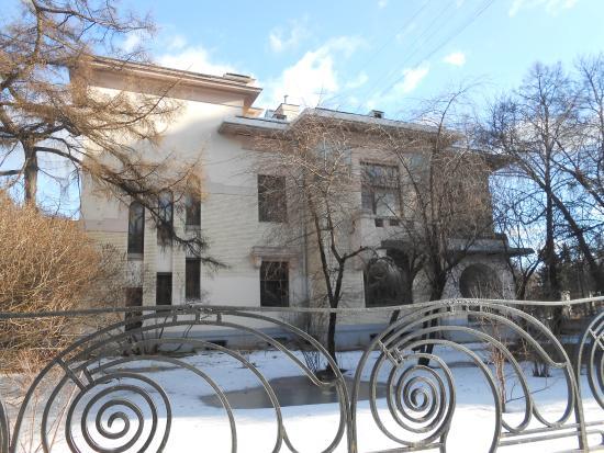 Музей им. А.М. Горького