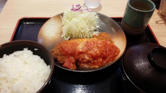Matsunoya Shimonagaya