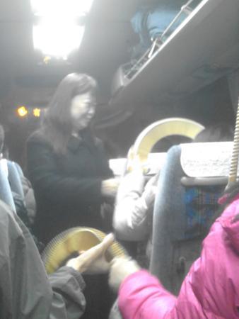 Kaetsunou Bus