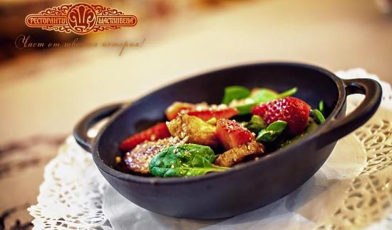"Shtastlivetsa: Turkey fillet flamed with brandy, maple syrup, fresh leaves ""baby"" spinach, fresh strawberries a"