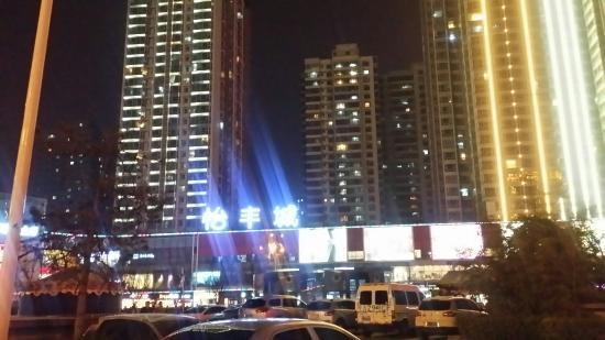 Fengcheng Plaza
