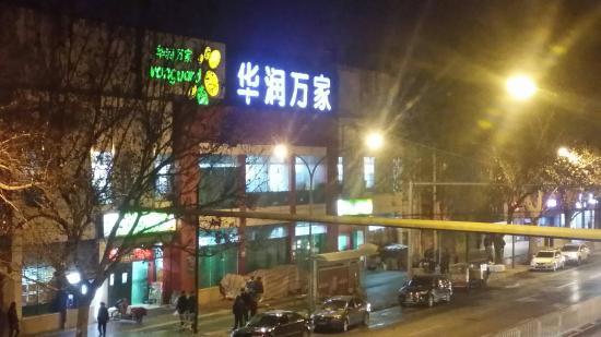 Livelihood of Tumen Shopping Center