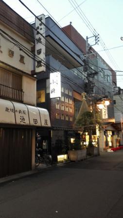 Koyanagi