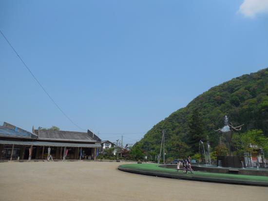 Shogawa Aqua Memorial Park