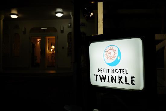 Petit Hotel Twinkle