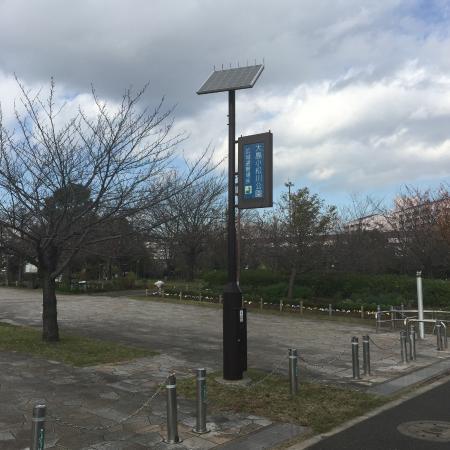 Ojima Komatsugawa Park : 江戸川区小松川1