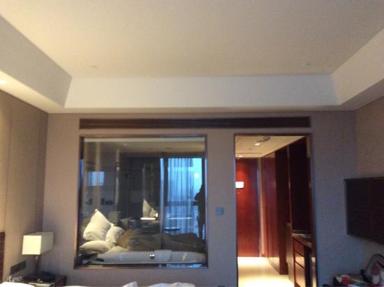 Yidu Jinling Grand Hotel : photo0.jpg