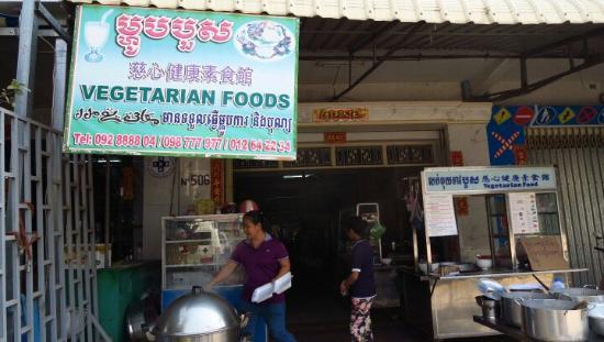 Vegetarian Foods Restaurant: 20160207_113403_large.jpg