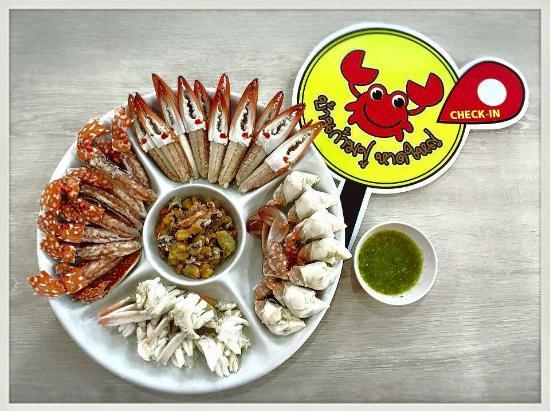 Bankampu Hatyai Hat Yai Restaurant Reviews Phone Number Photos Tripadvisor