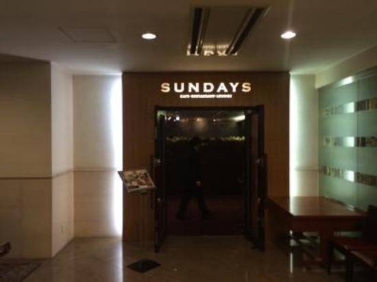 Sun Days Inn Kagoshima-bild