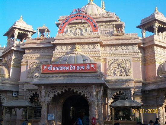 Kashtabhanjan Hanuman Mandir
