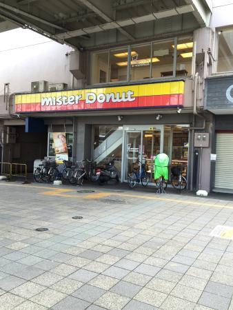 Mister Donut, JR Takatsuki Station