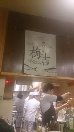 Yakunoan Umekichi