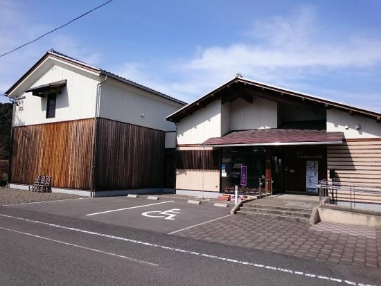 Kamiishizu Kyodo Shiryokan
