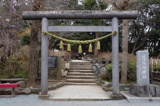Kuzuharaoka Shrine