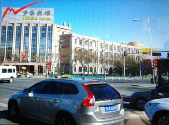 Zhongyou Hotel Haidian: 梦溪宾馆