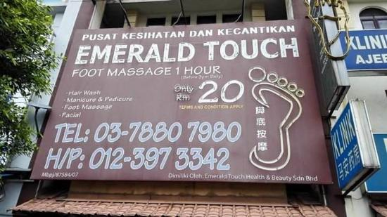 Petaling District, มาเลเซีย: Best Burmese Massage Ever
