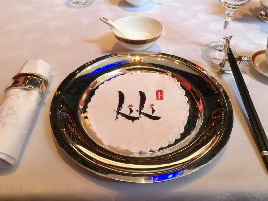 Le canard laqu picture of lili paris tripadvisor - Assiette de presentation doree ...