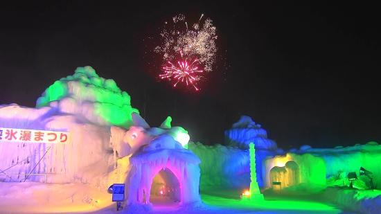 Sounkyo Hot Spring Ice Fall Festival