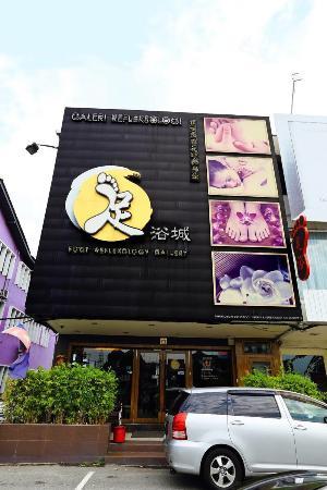 Yi Sheng Foot Therapy & Reflexology (Johor Bahru) - 2019 All