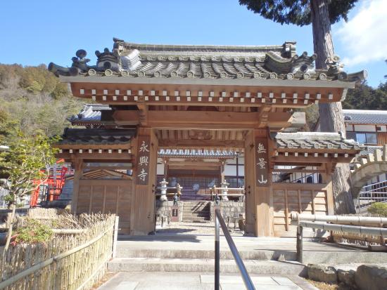 Eikoji Temple