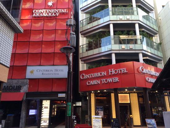 centurion hotel residential cabin tower prices