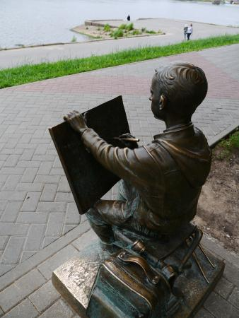 Monument to Painting Boy