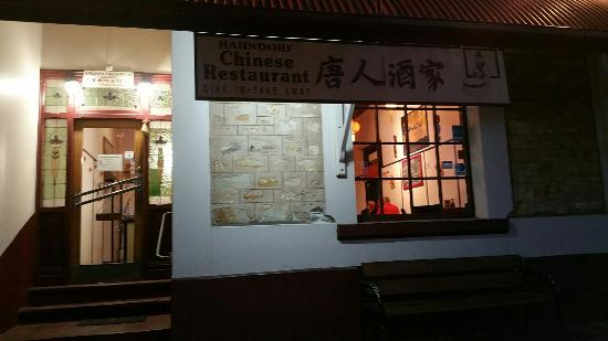 Hahndorf Chinese Restaurant
