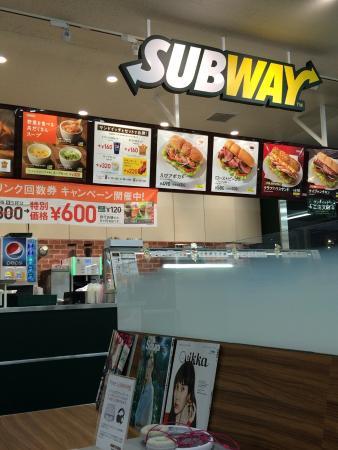 Subway Kotohira