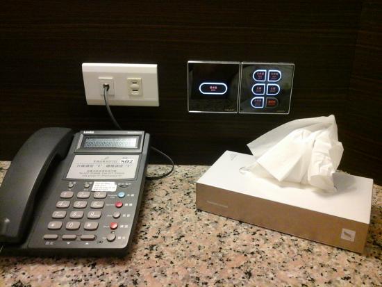 米南山妍精品旅館