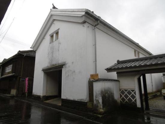 Kuge no Okura