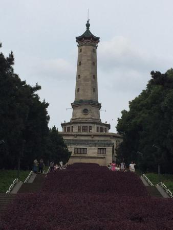 烈士公园纪念塔