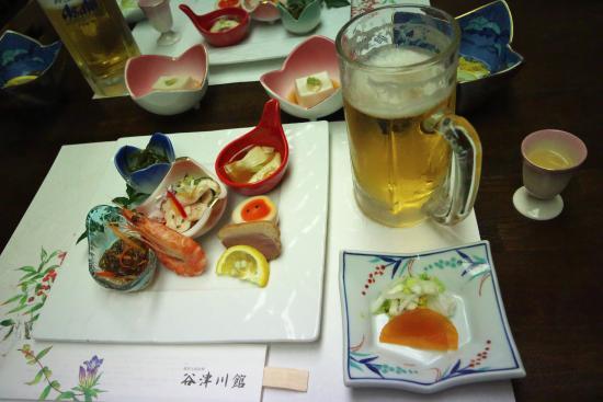 Imagen de Yatsugawakan