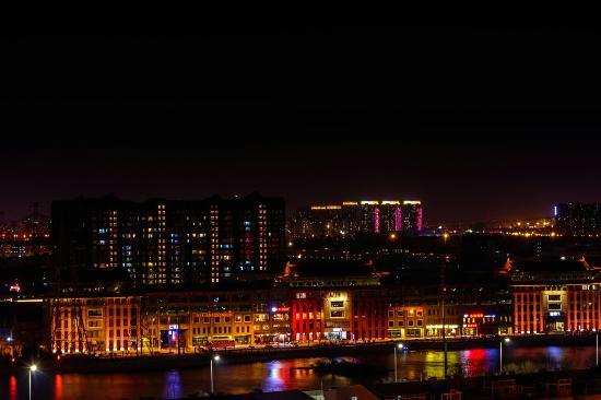 เดอะแซนดัลวู้ด ปักกิ่ง แมริออท เอ็กเซ็กคูทีฟ: View from balcony in 16th floor