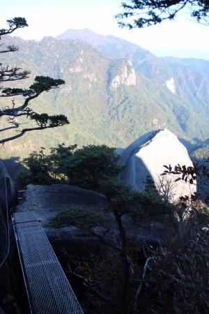 Mt. Okue