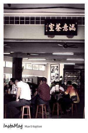 Muar E Kopitiam Sdn Bhd: Welcome