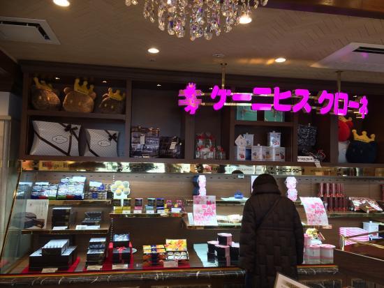 Hotel Konigs-Krone Kobe : photo1.jpg