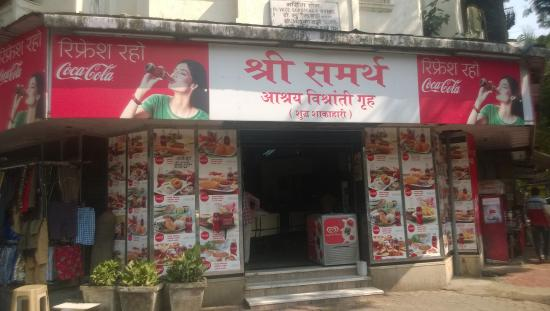 Shri Samarth Restaurant