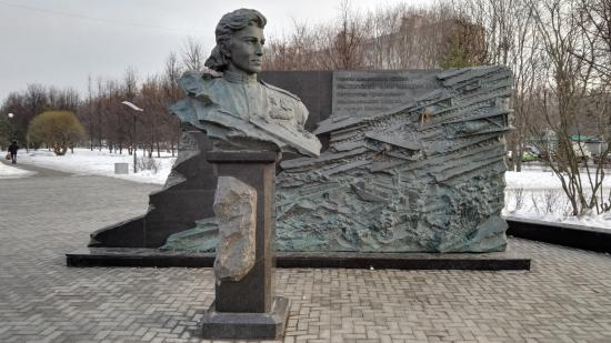Monument to Raspopova
