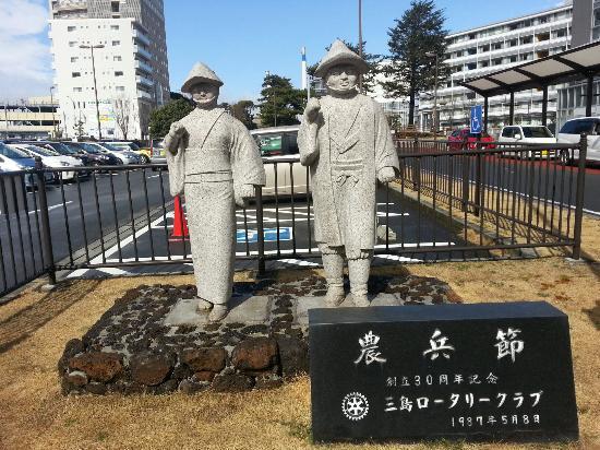 Noesetsu no Kahi