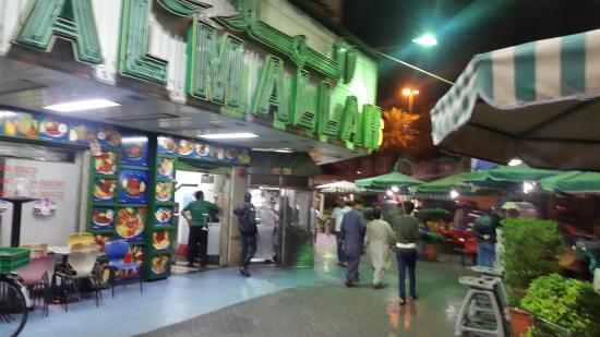 Al Mallah Cafeteria