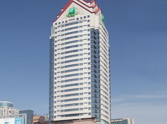 Photo of Holiday Inn Jasmine Suzhou