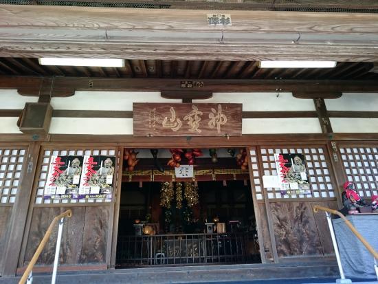 Daifukuden-ji Temple