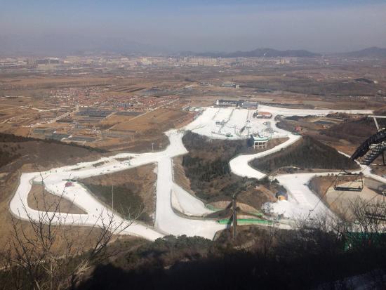 Southshan Skiing Park : photo0.jpg