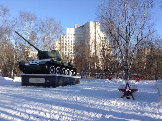 Monument Tank-34