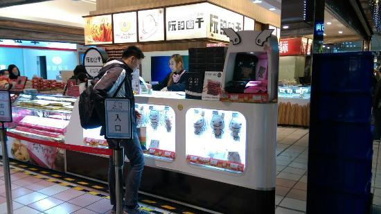 阮的肉干-台北車站