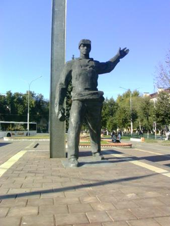 Monument Podolsk City of the Working Class