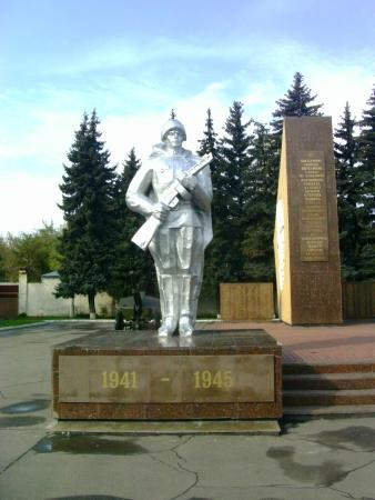 Monument To The Fallen In The Great Patriotic War